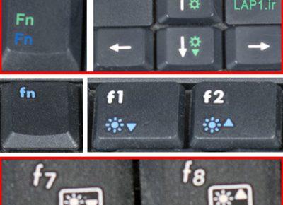 مشکل کم و زیاد نشدن نور صفحه LCD